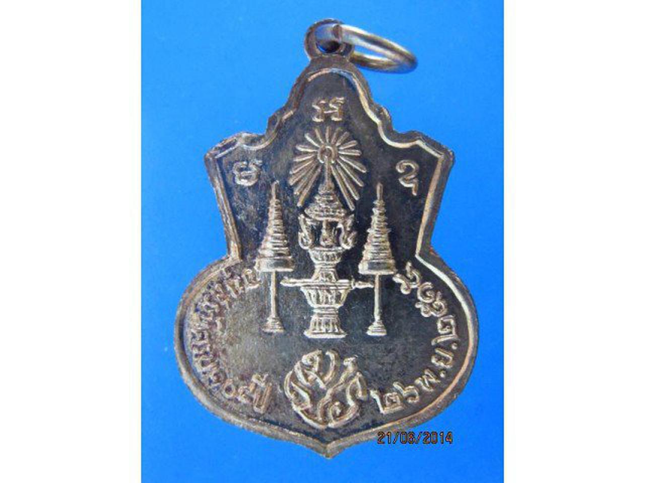 - เหรียญพระพุทธนิรันตราย เจริญลาภ วัดราชประดิษฐ์สถิตมหาสีมาร รูปที่ 3