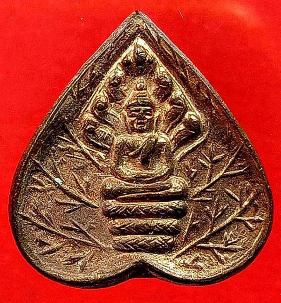 เหรียญใบโพธิ์ พระนาคปรก ครูบา บุญชุ่ม วัดพระธาตุดอนเรือง รูปที่ 2