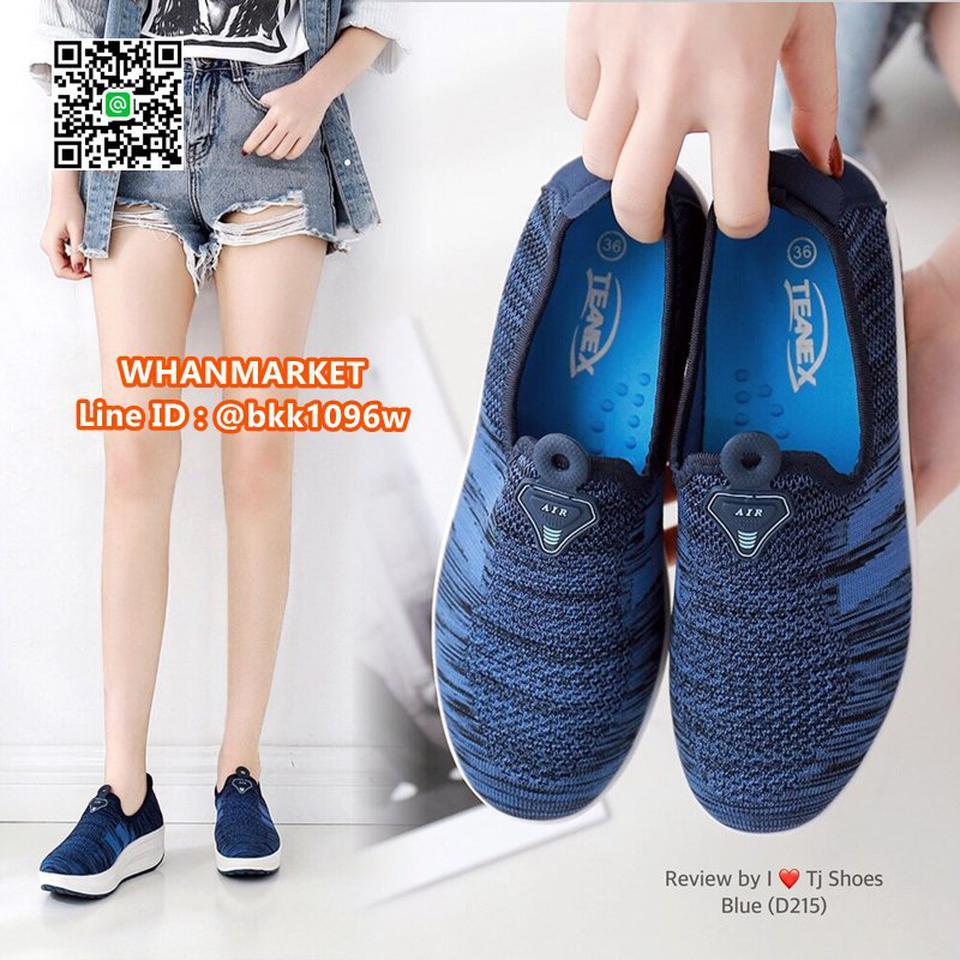 รองเท้าผ้าใบ เสริมส้น 2 นิ้ว วัสดุผ้าใบอย่างดี พื้นยาง  รูปที่ 1