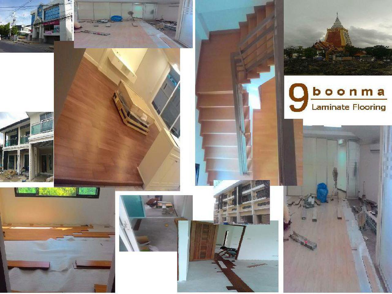 ร้าน 9 บุญมา จำหน่าย และรับติดตั้งปูพื้นไม้ลามิเนต บริการวัดหน้างาน ฟรี 089-257-8236 ช่างต๊ะ รูปที่ 4