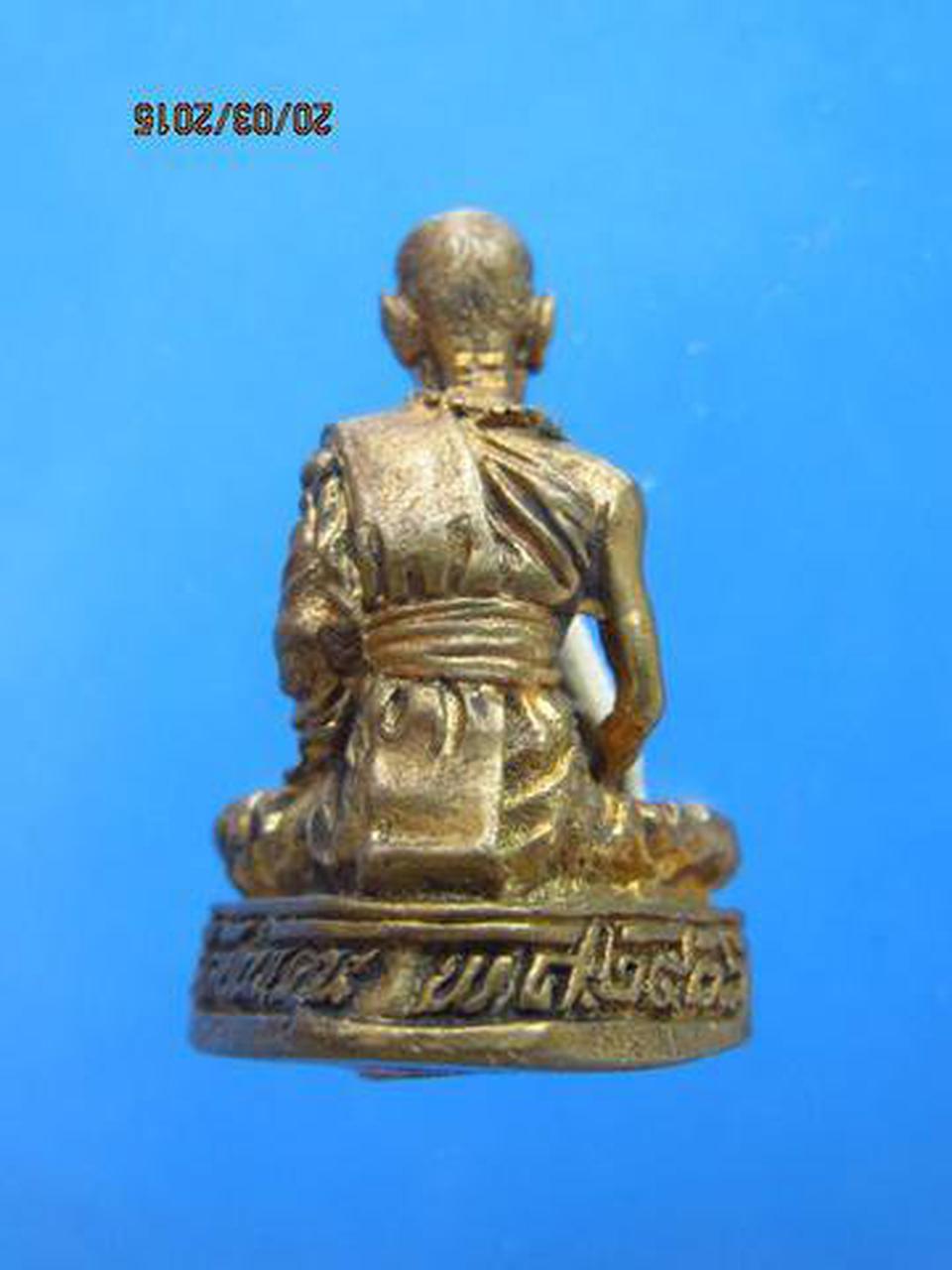 1354 พระหล่อรูปเหมือนหลวงพ่อ ทบ วัดพระพุทธบาทชนแดน ปี 2536  รูปที่ 3