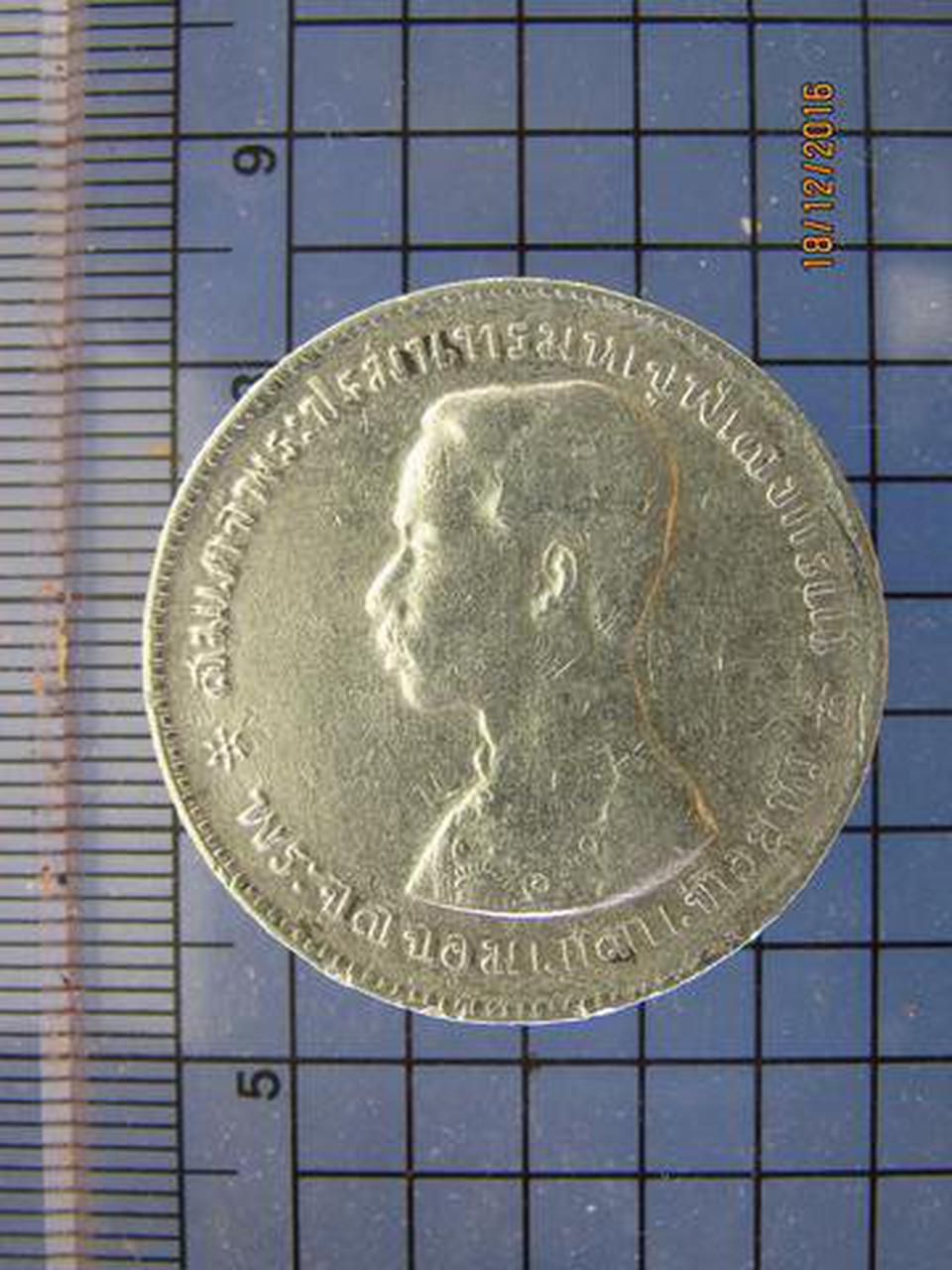 4118 เหรียญเนื้อเงิน ร.5 หนึ่งบาท ไม่มี รศ. หลังตราแผ่นดิน ป รูปที่ 4