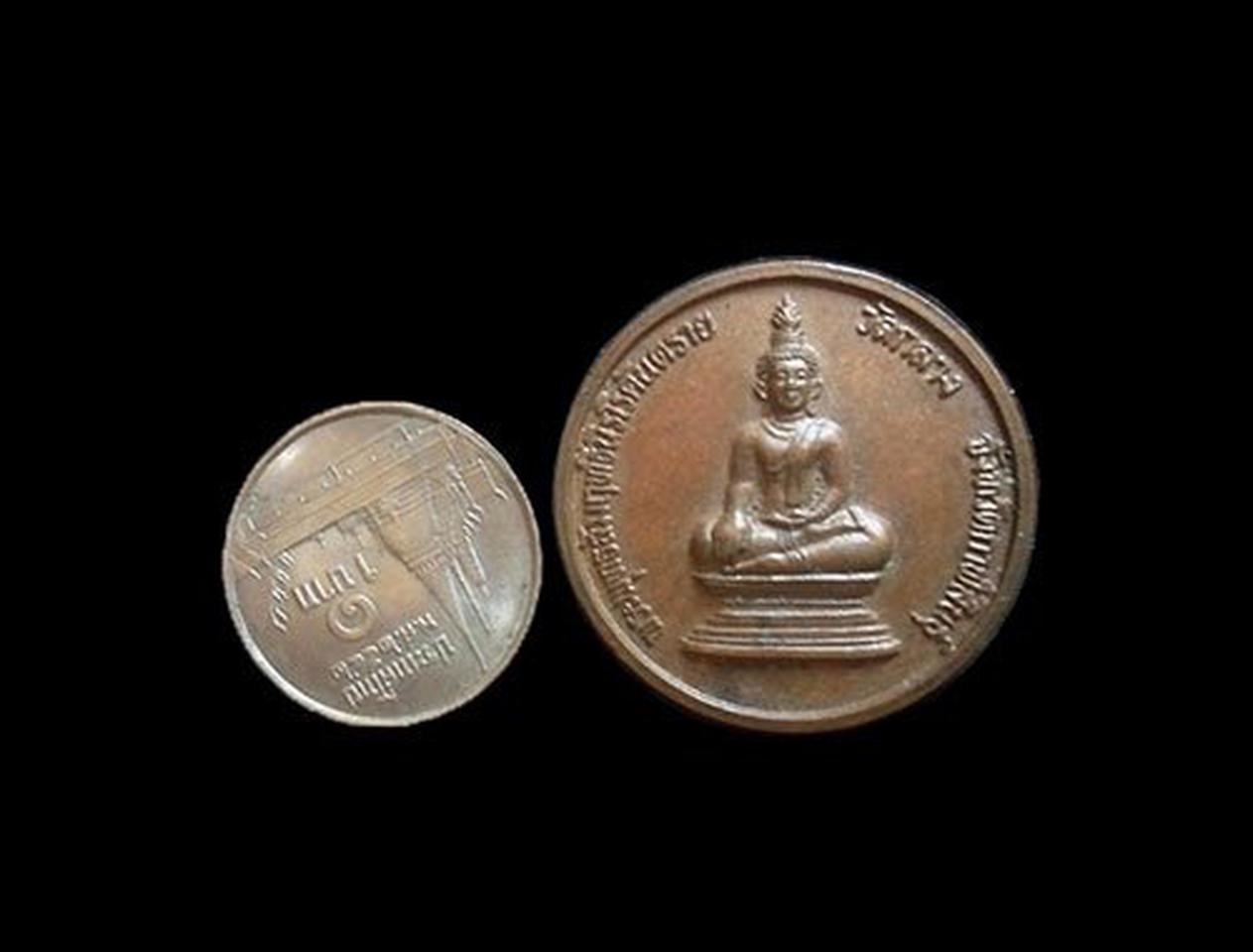 เหรียญพระพุทธมฤทธิ์นิรโรคันตราย วัดกลาง กาฬสินธุ์ ปี2529 รูปที่ 3