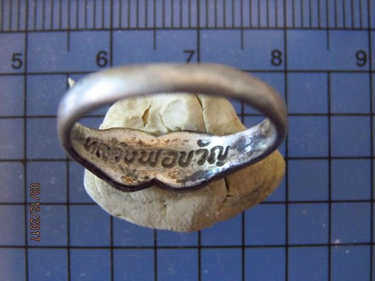 4979 แหวนพิรอดหลวงพ่อขวัญ วัดบ้านไร่ อ.สามง่าม จ.พิจิตร รูปที่ 2