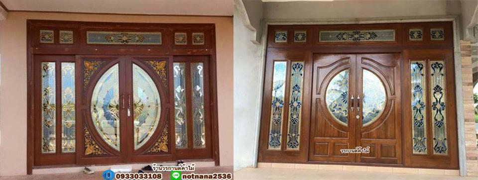 ประตูไม้สัก ,ประตูไม้สักกระจกนิรภัย, ประตูไม้สักบานคู่, ประตูไม้สักบานเดี่ยว ร้านวรกานต์ค้าไม้  door-woodhome.com รูปที่ 2