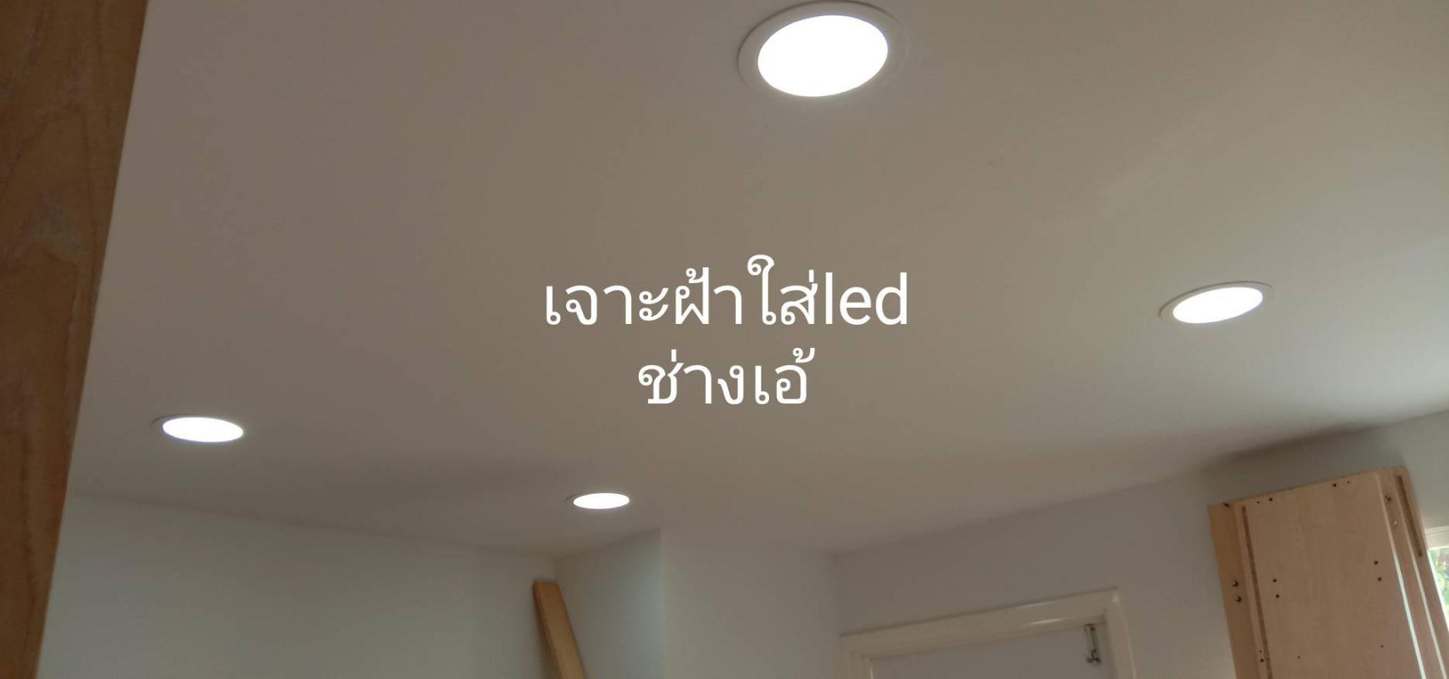 ช่างประปาไฟฟ้านนทบุรี ไทรน้อย ศาลายา ปากเกร็ด รูปที่ 2