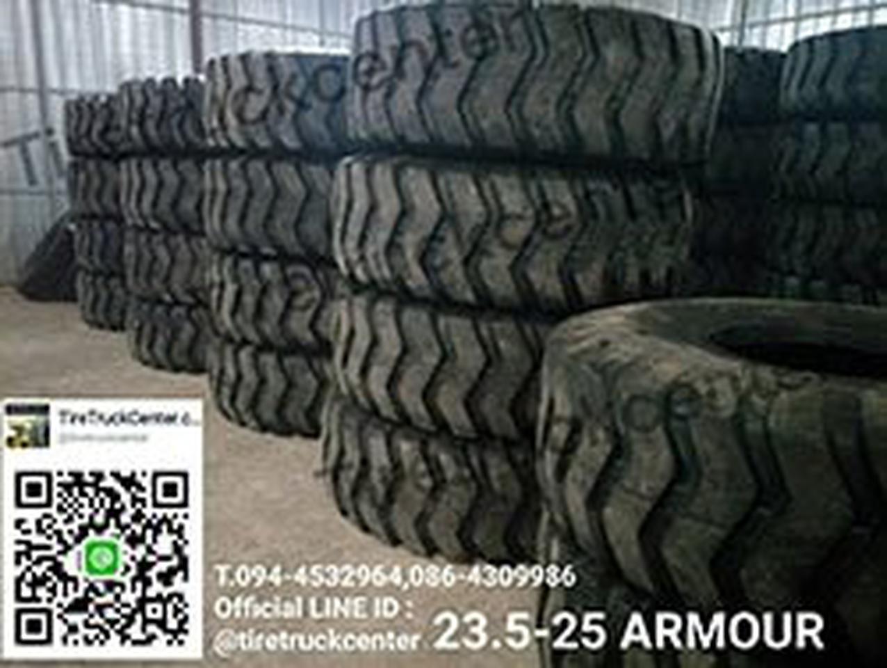 บริษัท ลักค์ 888  จำกัด จำหน่ายยางรถตักขนาด  23.5-25  ARMOUR รูปที่ 1