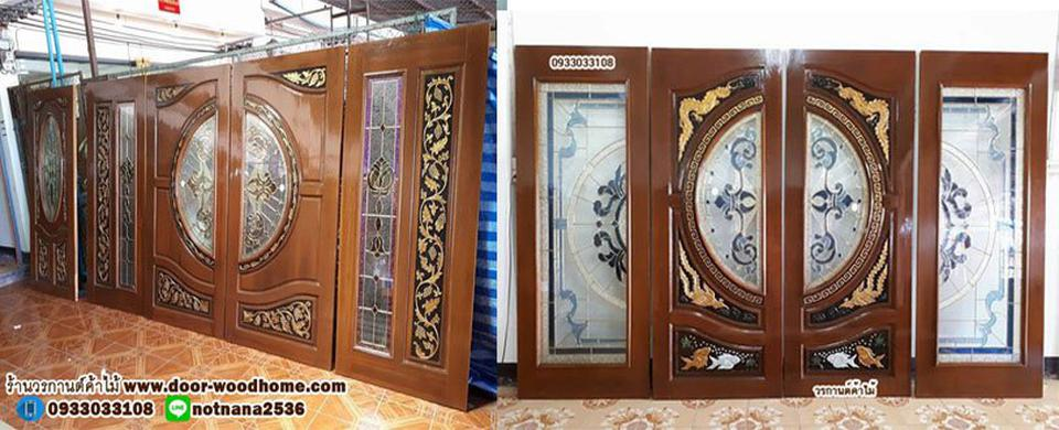 ประตูไม้สัก ,ประตูไม้สักกระจกนิรภัย, ประตูไม้สักบานคู่, ประตูไม้สักบานเดี่ยว ร้านวรกานต์ค้าไม้  door-woodhome.com รูปที่ 3