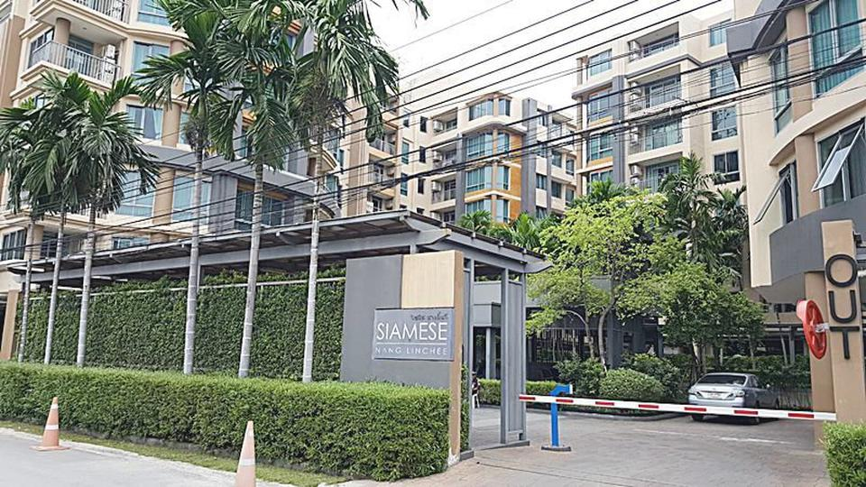 For rent and sale  Siamese Nanglinchee รูปที่ 2