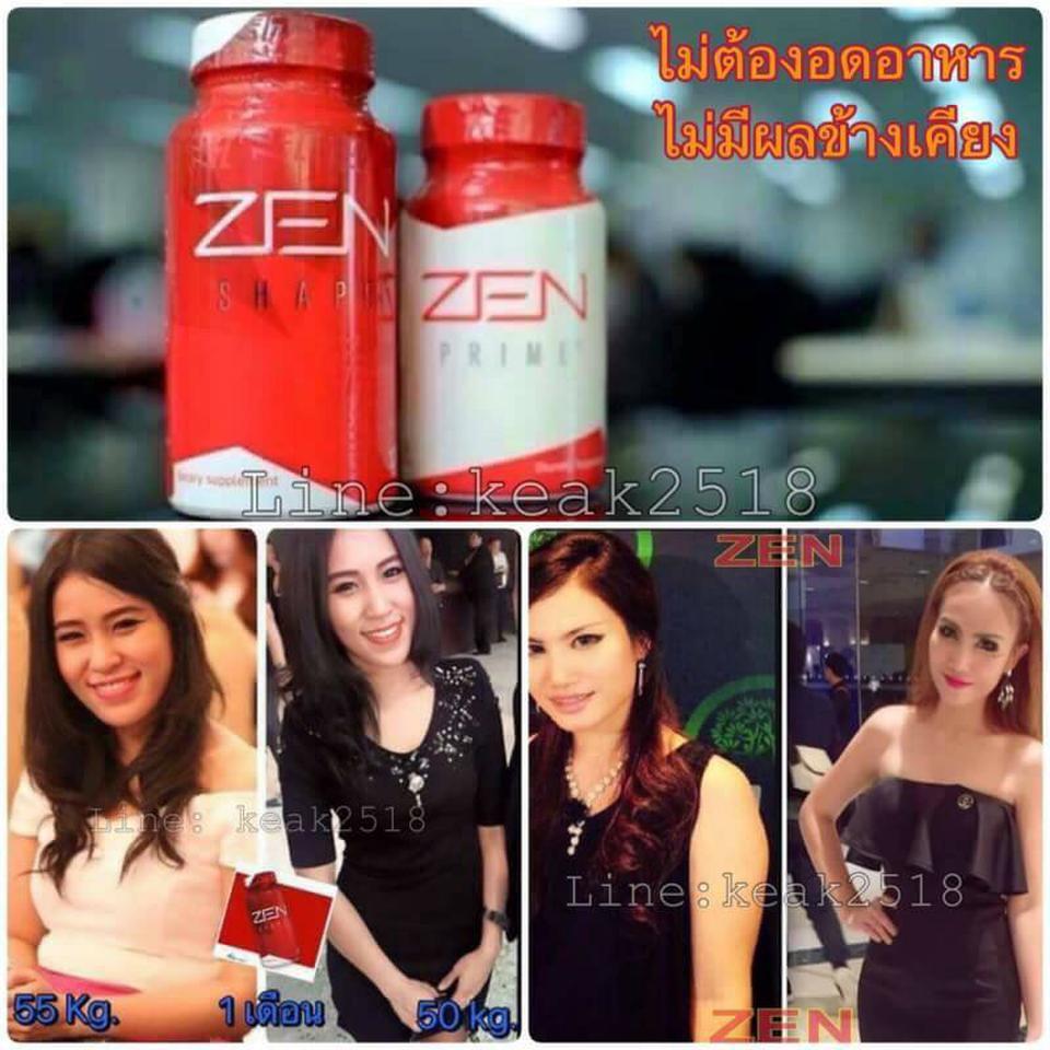 อาเสริมลดน้ำหนัก ZEN รูปที่ 2