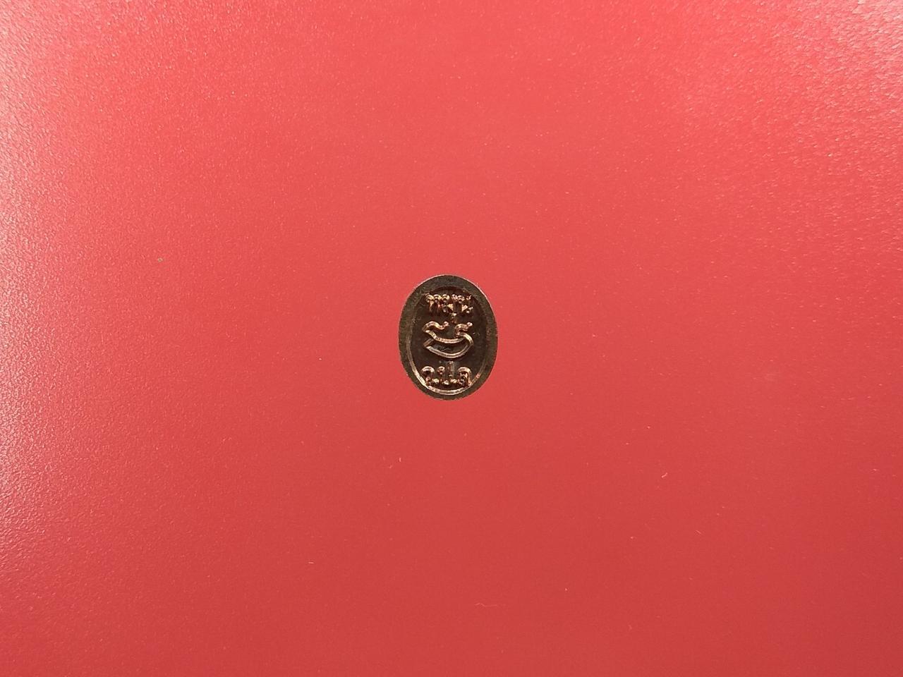 เหรียญเม็ดยาเล็ก วัดป่าหนองหล่ม รุ่นรวยเบิกฟ้า ปี59 รูปที่ 5