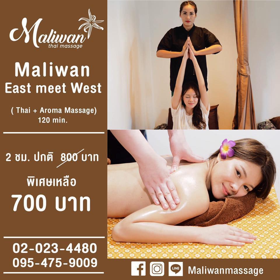 ร้านมะลิวัลย์ นวดแผนไทย ร้านนวดเปิดใหม่ ย่านประชาอุทิศ-สุขสวัสดิ์ เปิดบริการแล้ววันนี้!! รูปที่ 6