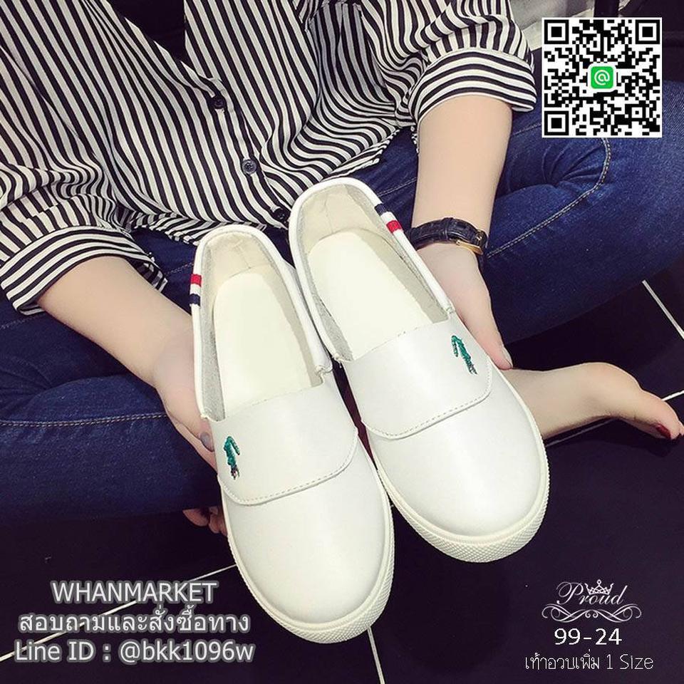 รองเท้าผ้าใบหนังนิ่ม สไตล์ลาคsอส ผ้าใบไร้เชือกสวมง่าย งานพียูนุ่มๆ น้ำหนักเบา รูปที่ 3