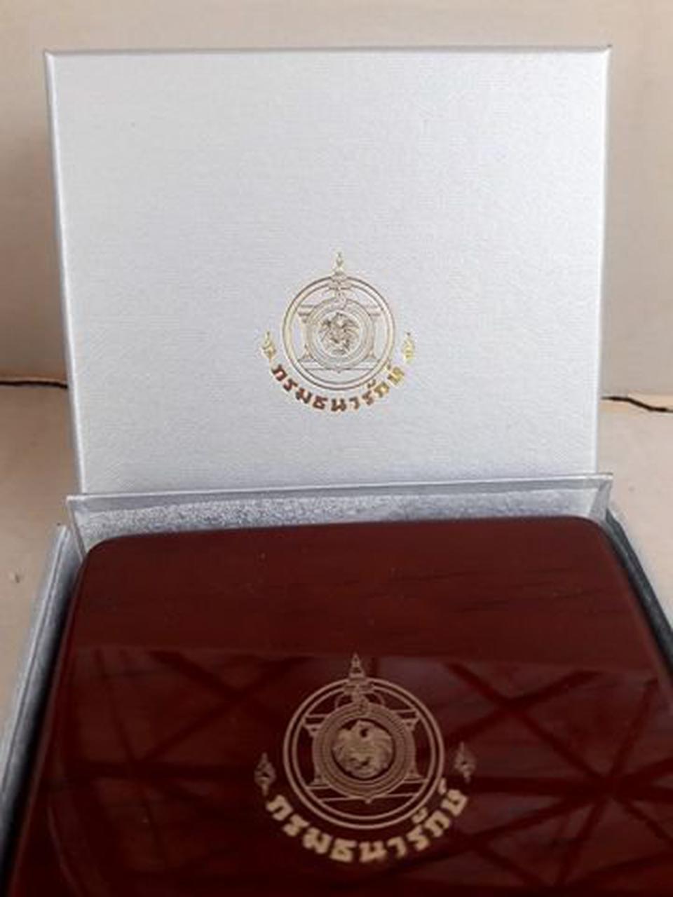 เหรียญที่ระลึกในหลวงร.9 ครองราชย์ครบ 70 ปี เนื้อเงิน (เหรียญรุ่นสุดท้ายที่ทันพระองค์) รูปที่ 2