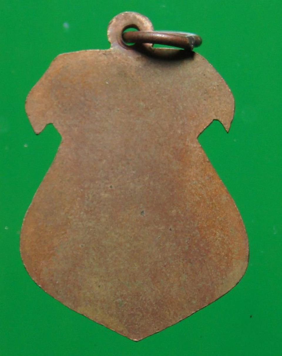 เหรียญ หลวงพ่อกัลยา  รูปที่ 2