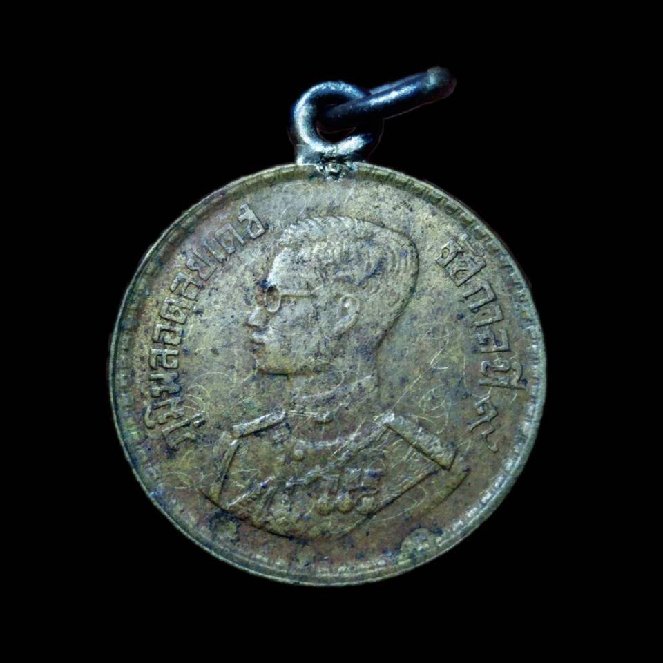 เปิดคับ เหรียญพระคลังมหาลาโภหรือเหรียญโภคทรัพย์ รูปที่ 1