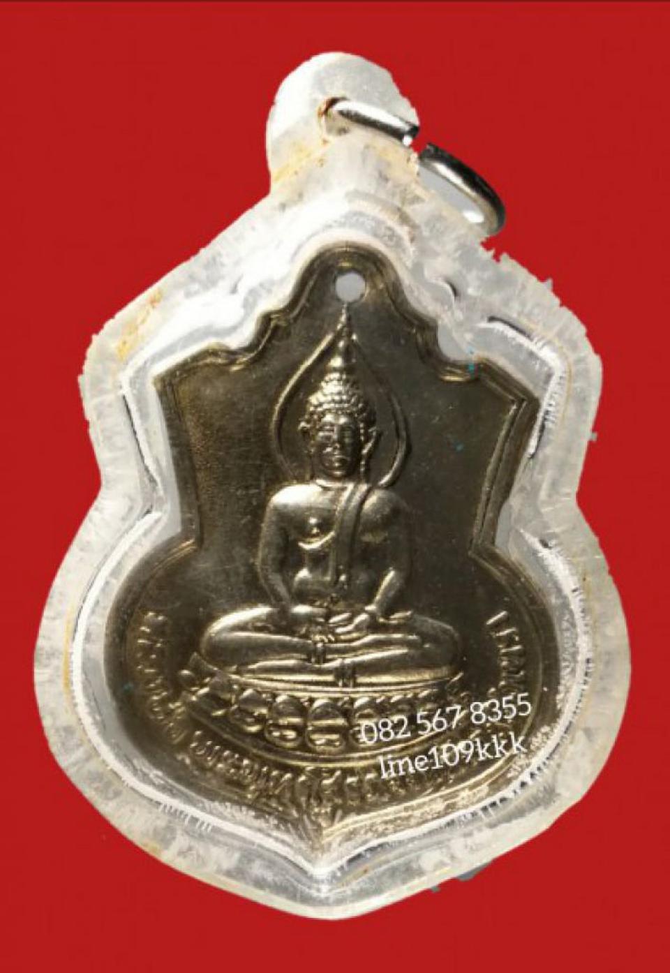 เหรียญหลวงพ่อโสธร 2509 ที่ระลึกในหลวง รัชกาลที่ 9 เสด็จฯ-สร้าง ร.ร.วัดโสธรฯ เปิดแบ่งปัน รูปที่ 1