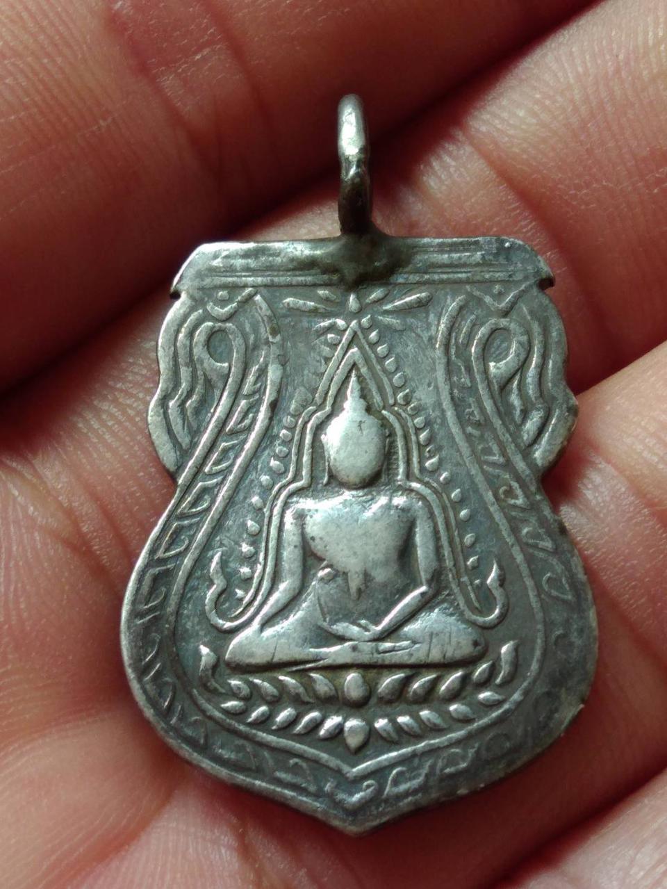 เปิดคับ เหรียญพระพุทธชินราช ปี2473 เนื้อเงิน รูปที่ 2
