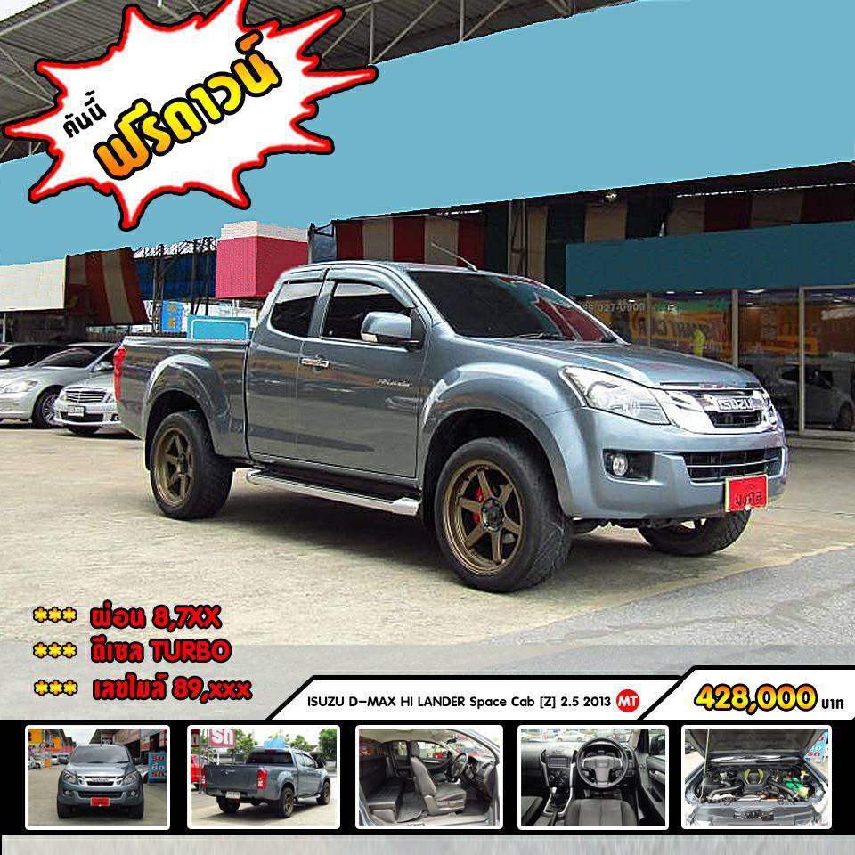 💖 ฟรีดาวน์ ออกรถ 0 บาท ISUZU D-MAX CAB ALL NEW อีซูซุ รุ่นท็อป 2.5 VGS Z รถกระบะ รถมือสอง รถบ้าน ดาวน์น้อย รถมือเดียว รูปที่ 1