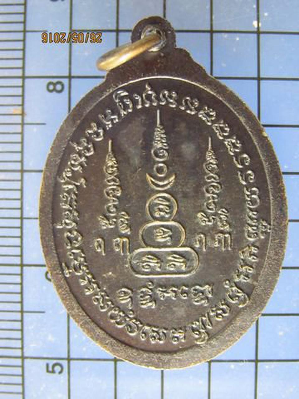 3445 เหรียญรุ่นแรก หลวงพ่อโกวิท วัดสามัคคีธรรม จ.บึงกาฬ รูปที่ 1