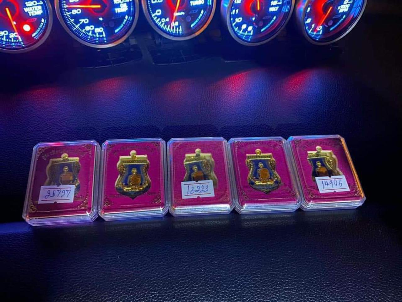 เหรียญ เลื่อนสมณศักดิ์ หลวงพ่อรวย กะไหล่ ทอง รูปที่ 5