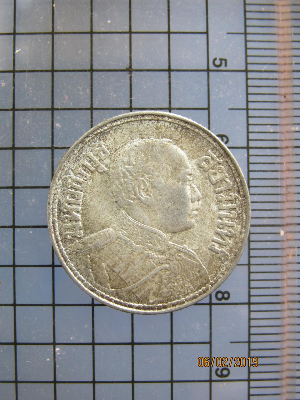 5239 เหรียญร.6 เนื้อเงิน(50สตางค์) พระบรมรูป-ตราไอราพต ปี 24 รูปที่ 2