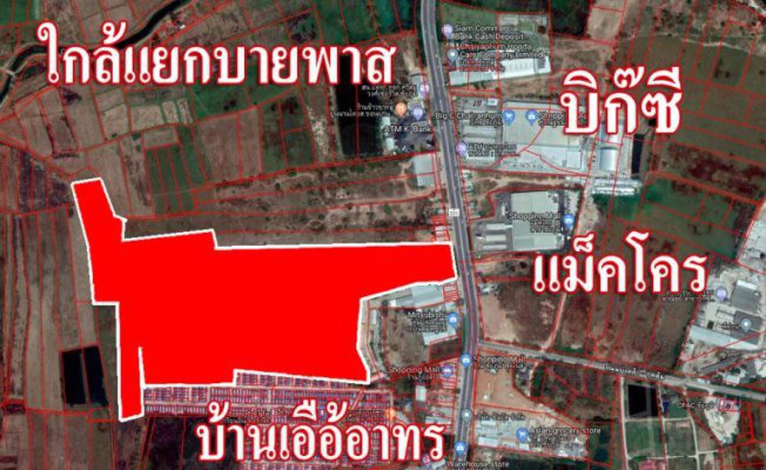 ขายที่ดินน่าลงทุน ถ.ชัยภูมิ-สีคิ้ว อ.เมืองชัยภูมิ จ.ชัยภูมิ รูปที่ 6