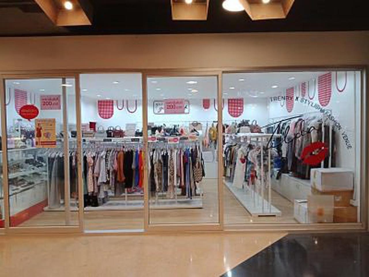 ขายธุรกิจร้านเสื้อผ้าแฟชั่น หรูหราใหม่เอี่ยม 2ร้าน รูปที่ 2