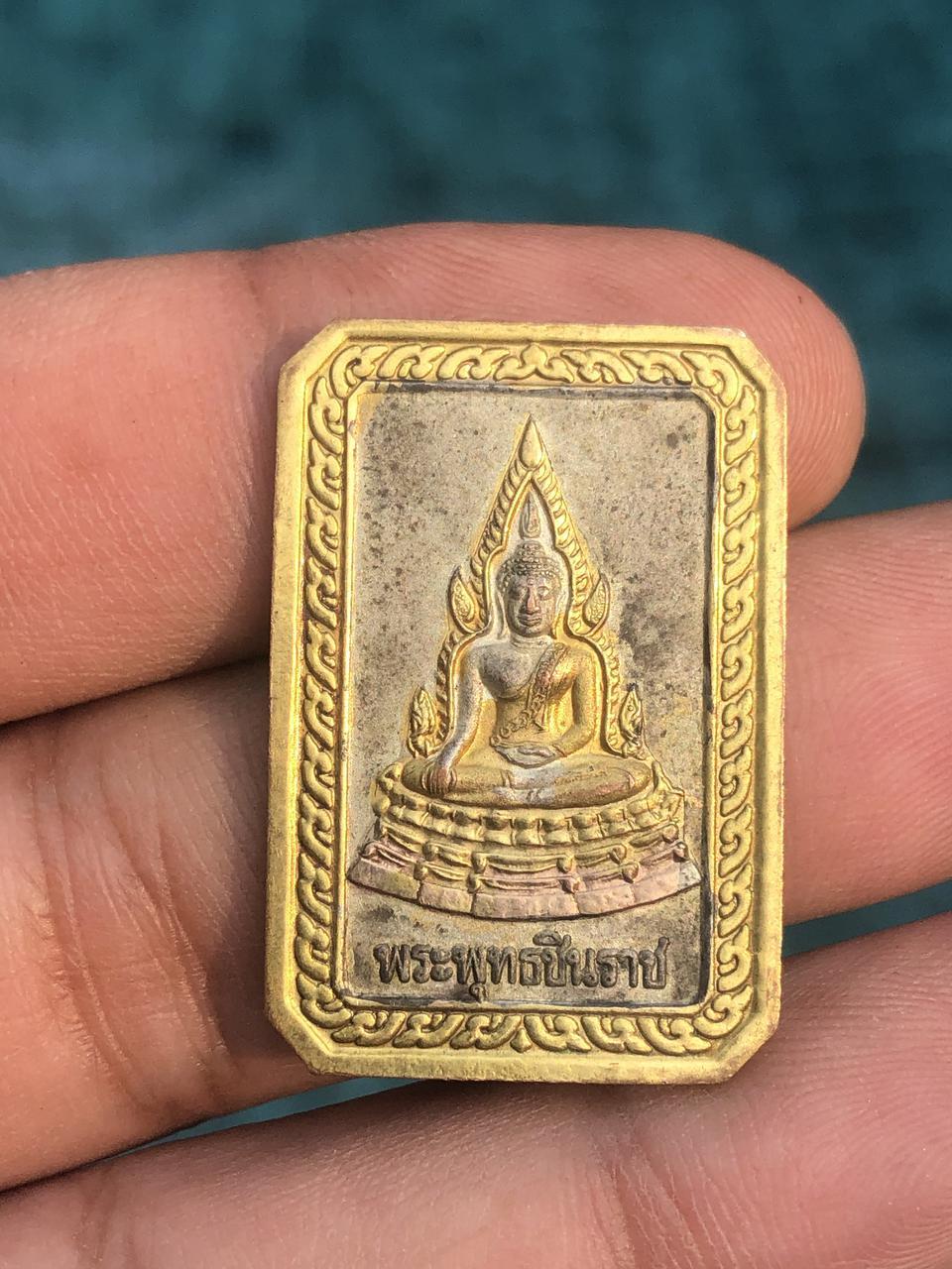 หลวงพ่อโสธร หลังพระพุทธชินราช รูปที่ 3