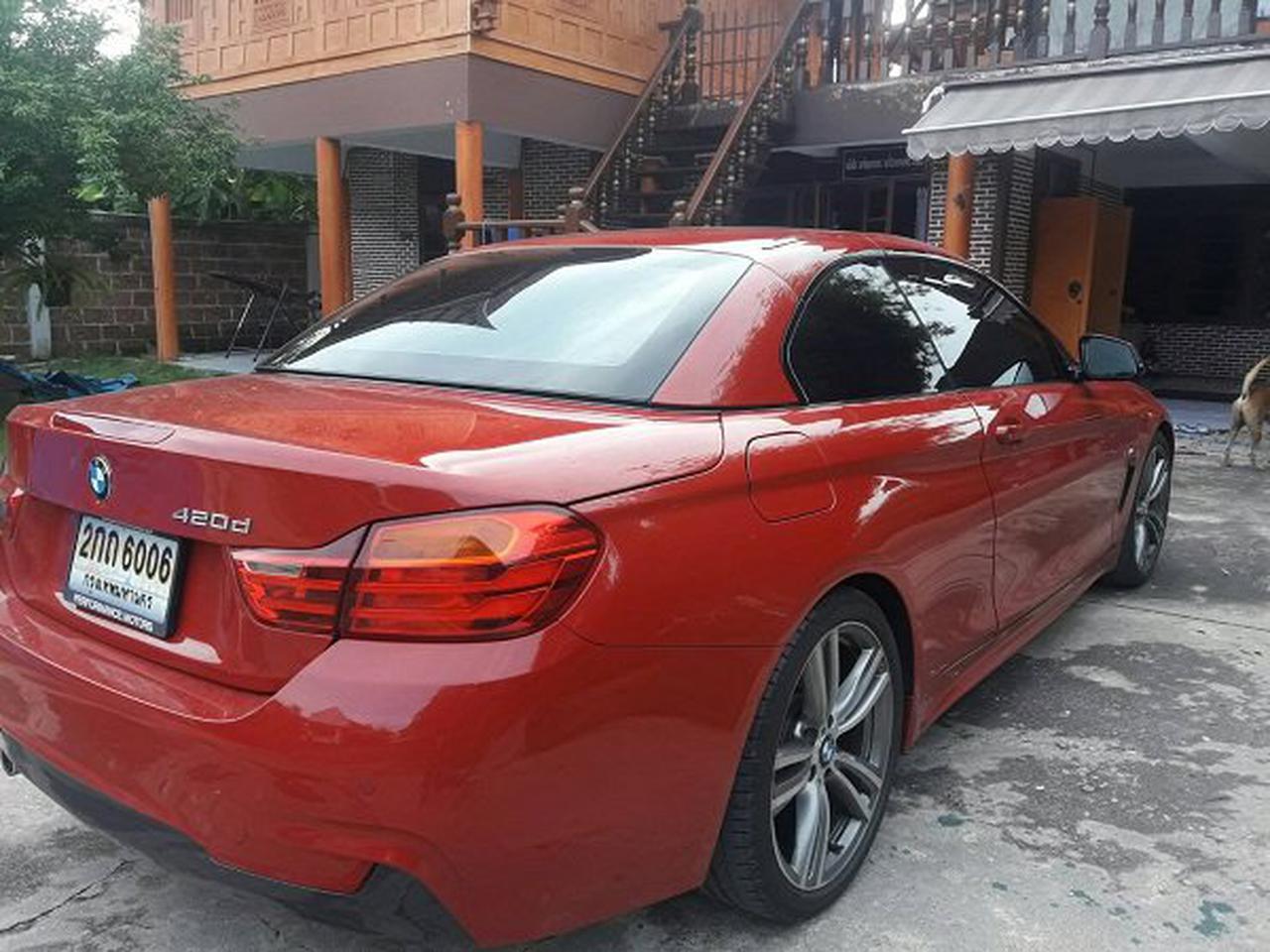 ขายรถเก๋ง BMW 420 D f32 เขตบางเขน กรุงเทพ ฯ 10230 รูปที่ 2
