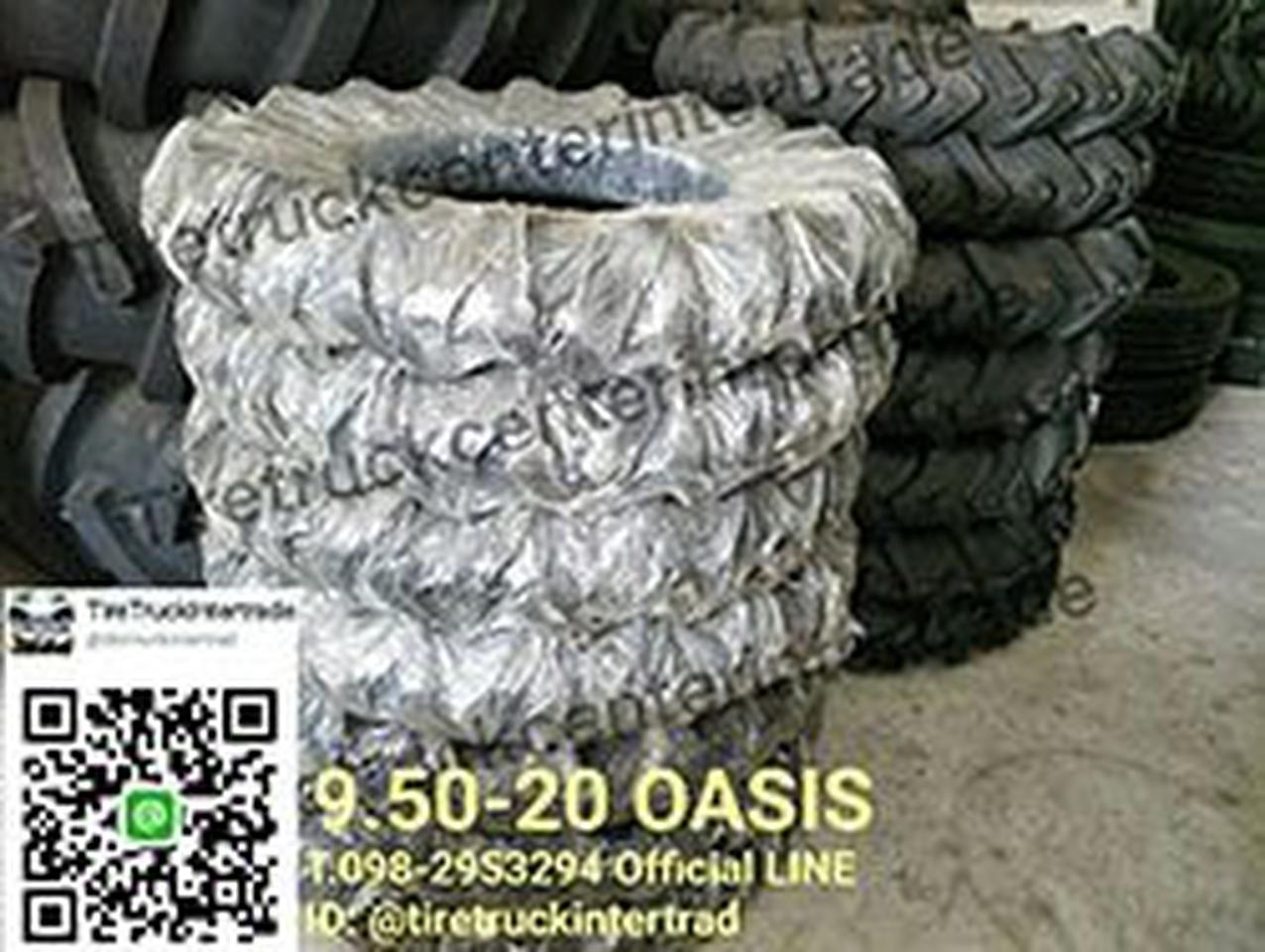 ยางสำหรับรถการเกษตรขนาด 9.50-20 OASIS สามารถติดต่อสอบถามรายล รูปที่ 1