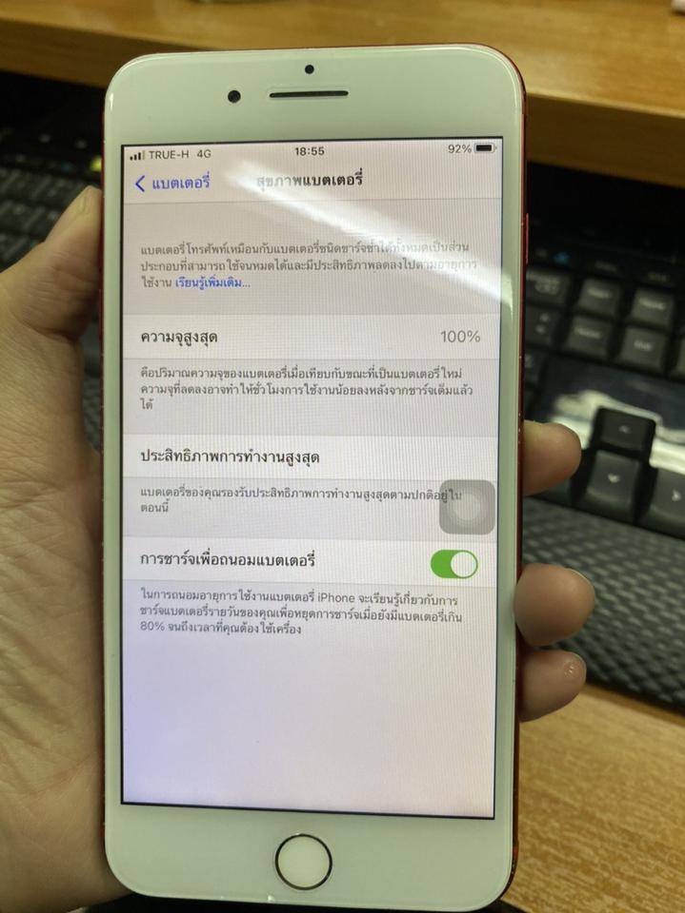 IPHONE7PLUS 256GB รูปที่ 6