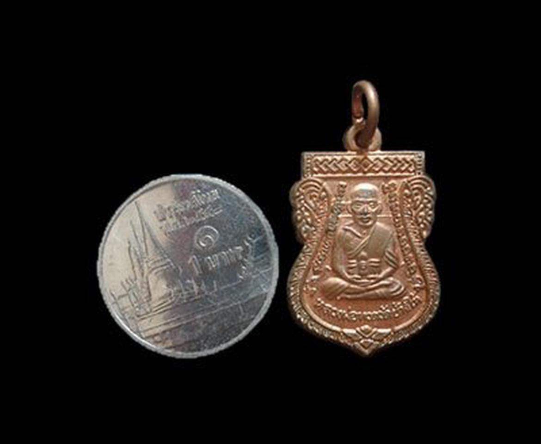 เหรียญเสมาจิ๋ว หลวงปู่ทวดจิ๋ว รุ่นสรงน้ำ พ่อท่านเขียว วัดห้วยเงาะ ปี2555 รูปที่ 3
