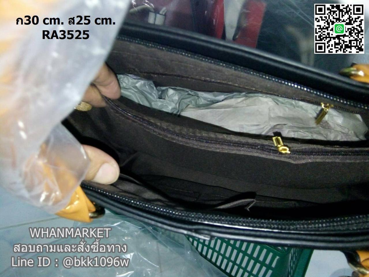 กระเป๋าถือและสะพายข้างแฟชั่น ทูโทน ทรงเหลี่ยมใบใหญ่ แต่งอะไหล่ทอง วัสดุหนัง PU คุณภาพดี รูปที่ 6