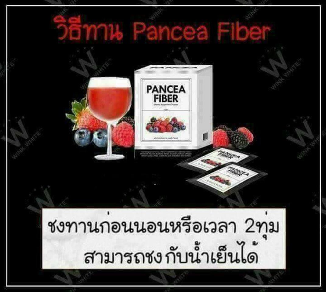 SETPANCEA FIBER + PANCEA PLUS ดีท๊อกซ์ลดน้ำหนัก เผาผลาญไขมัน รูปที่ 6