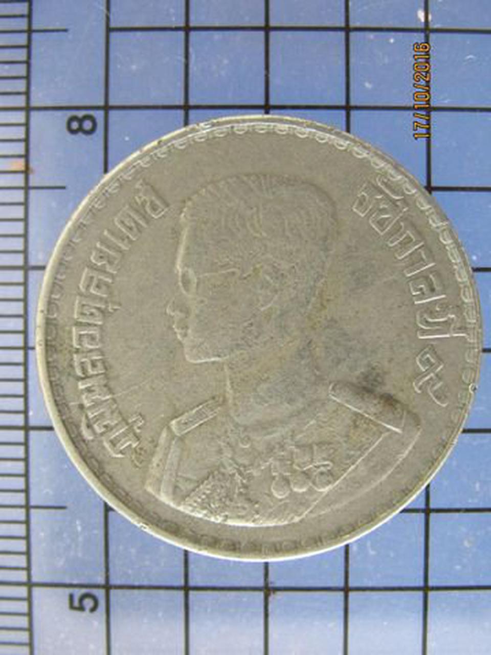 99 เหรียญกษาปณ์(ชนิดทองขาวตราแผ่นดิน พ.ศ.2500) ราคา 1 บาท  รูปที่ 4
