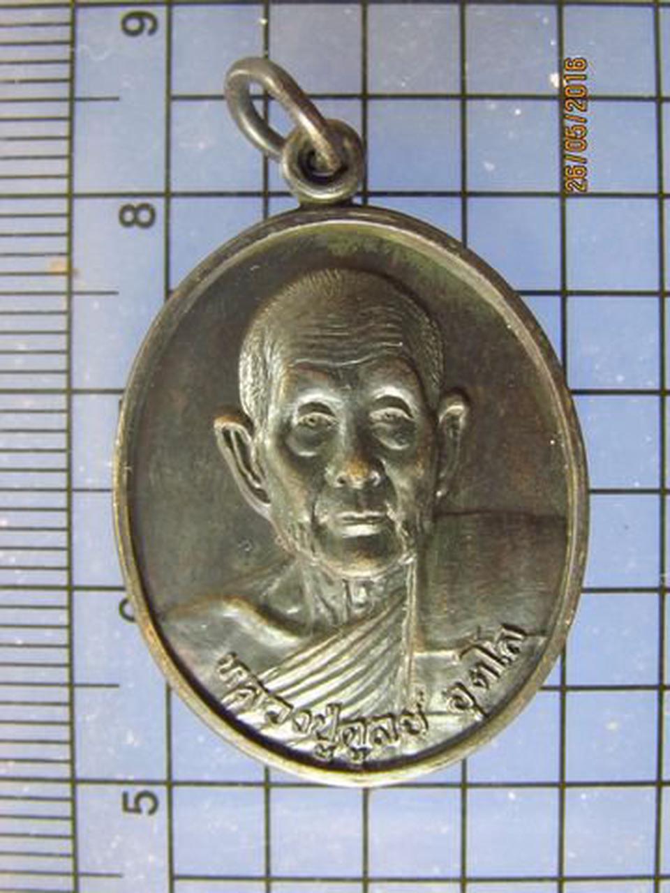 3453 หลวงปู่ดูลย์ วัดบูรพาราม ปี 2533 รุ่น ลาภ-ผล-พูน-ทวี จ. รูปที่ 2