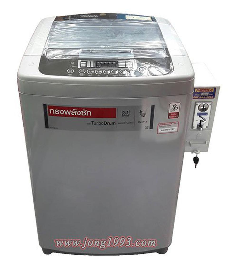 จำหน่ายเครื่องซักผ้าหยอดเหรียญถูกสุดในประเทศ รูปที่ 1