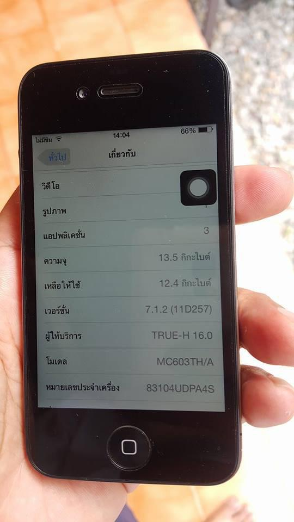 iphone4 16gb เครื่องโมเดลไทย การใช้งานปกติไม่ติดไอดีหรือรหัสอะไร รูปที่ 2