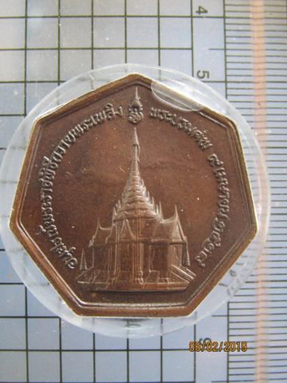 5246 เหรียญพระราชทานเพลิงศพ พระนางเจ้ารำไพพรรณี ปี2528  รูปที่ 1