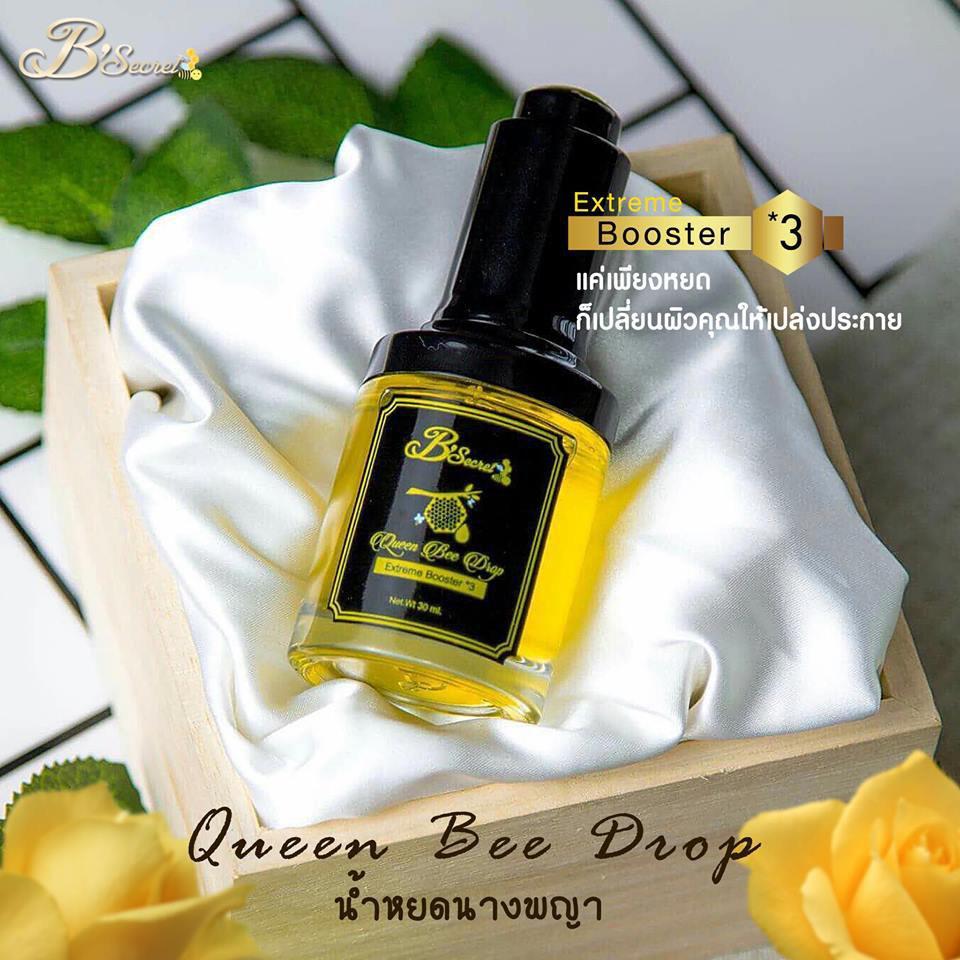 """""""น้ำหยดนางพญา Queen Bee Drop  Bsecret รูปที่ 3"""