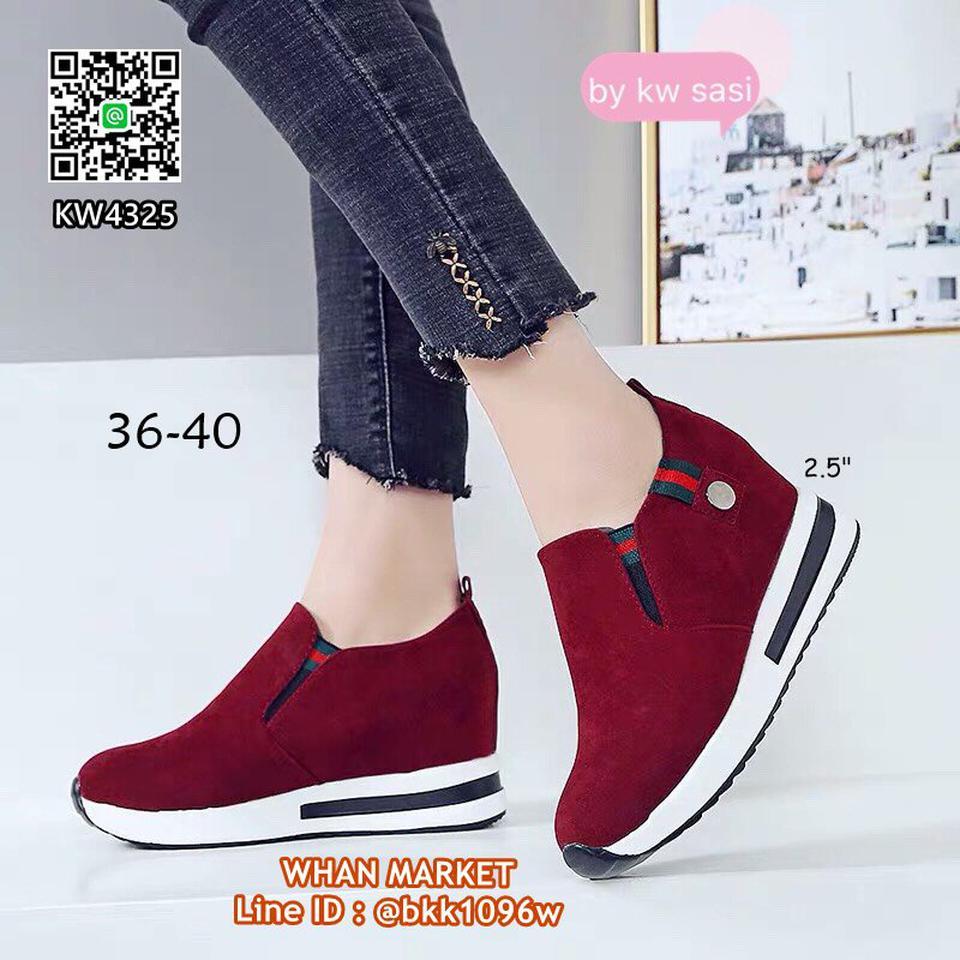 รองเท้าผ้าใบเสริมส้น วัสดุผ้ากำมะหยี่ แต่แถบเขียวแดง รูปที่ 1