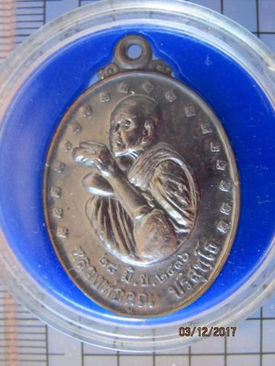 4970 เหรียญหลวงพ่อคูณ ปริสุทโธ วัดบ้านไร่ ปี 2536 รุ่นรับเสด รูปที่ 2