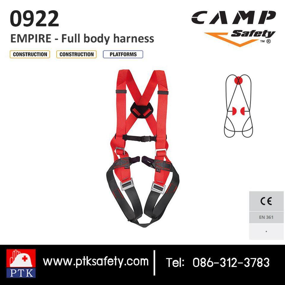 ชุดกันตก EMPIRE - Full body harness รูปที่ 1