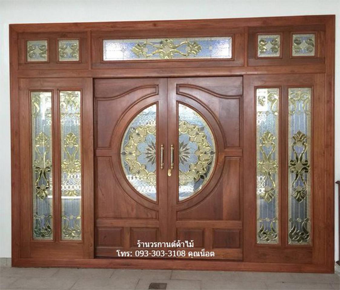 ประตูไม้สักกระจกนิรภัย รูปที่ 1