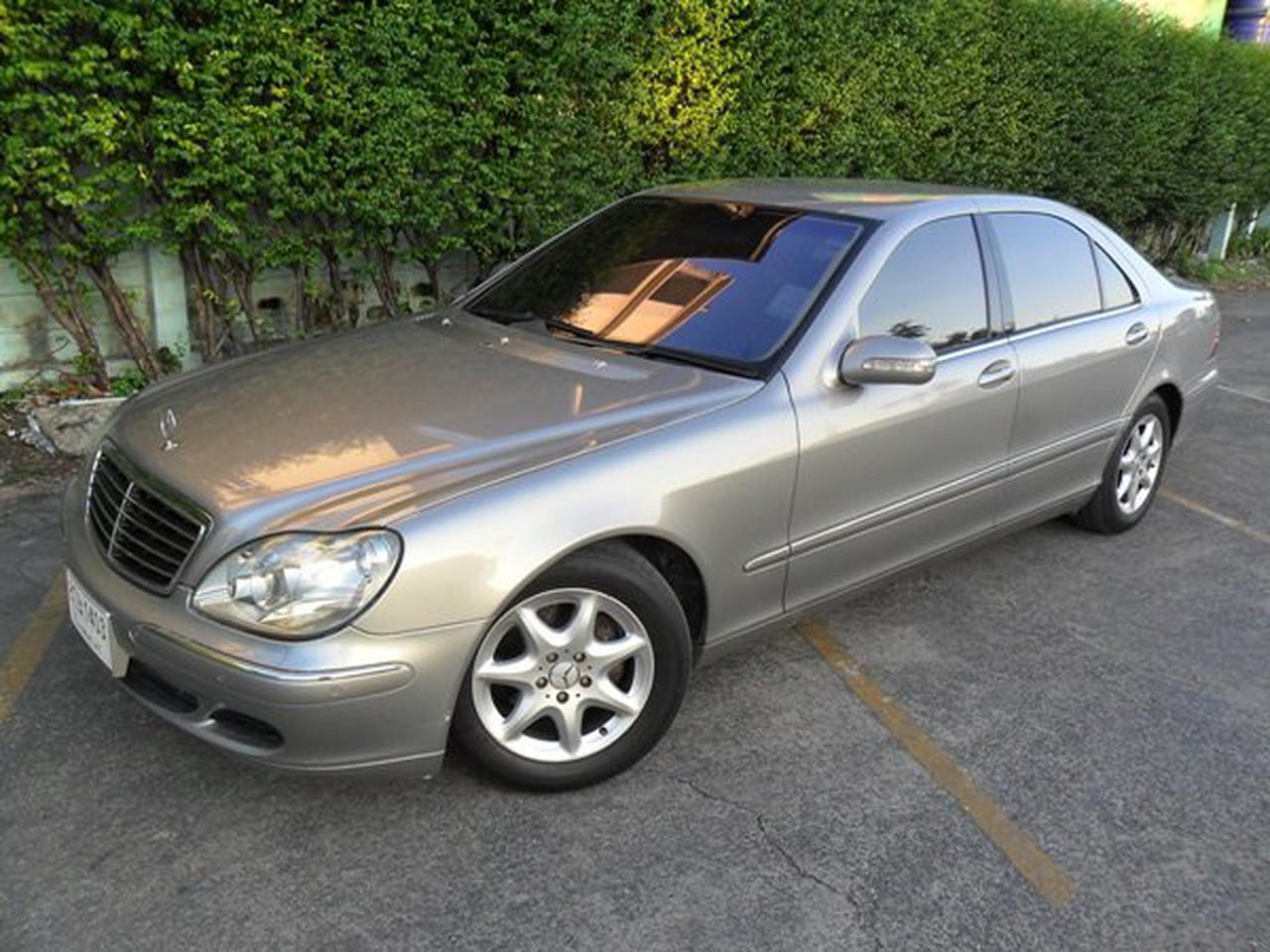 Benz S280 L 2004 ประวัติศูนย์ ระบบถุงลมและไฟฟ้าใช้งานได้สมบูรณ์ ไม่ติดแก๊ส สวยพร้อมใช้งาน  รูปที่ 4