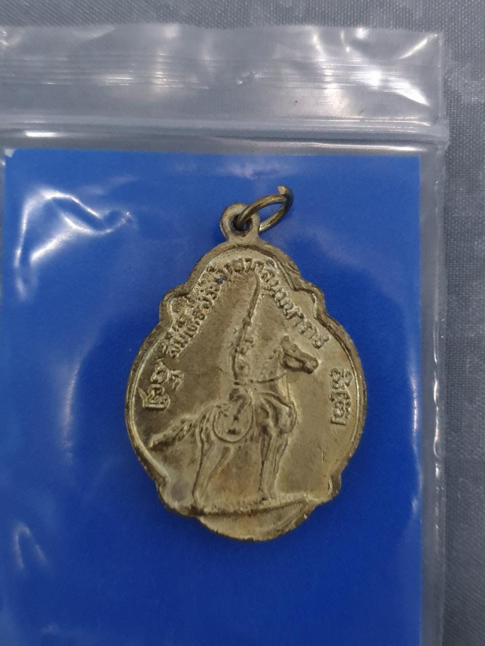 เหรียญสมเด็จพุฒาจารย์ (โต ) หลัง พระเจ้าตากสิน รูปที่ 2