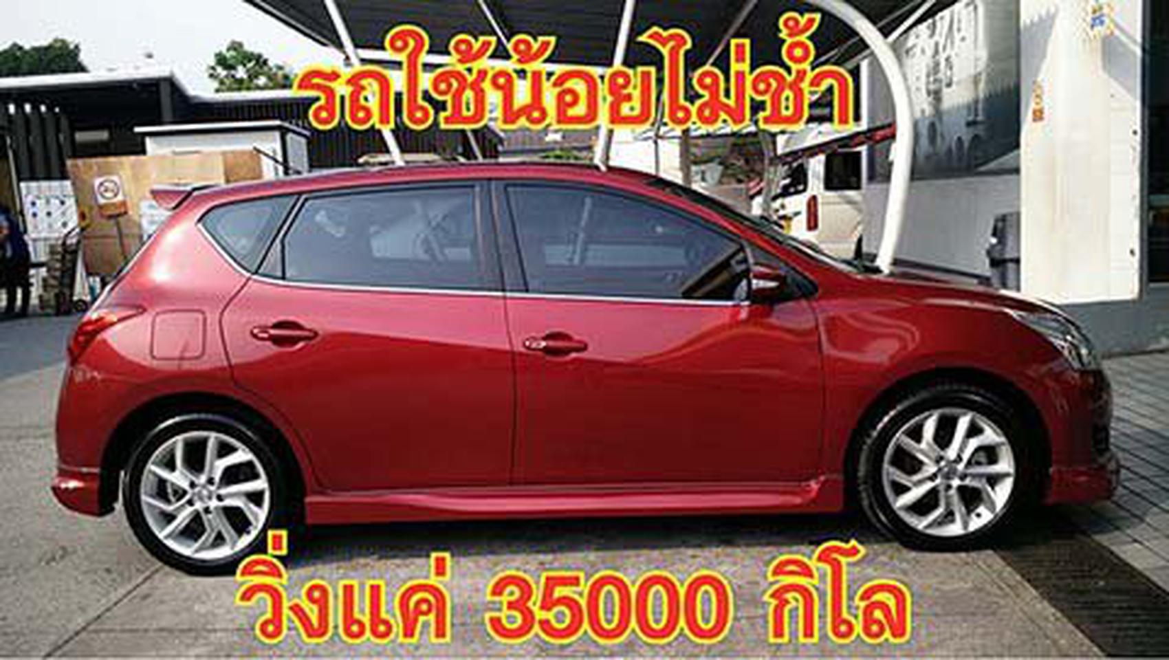 จ่ายแค่ห้าแสนนิดๆได้รถเกือบล้าน NISSAN PULSAR 1.8V Sunroof Navi รูปที่ 6