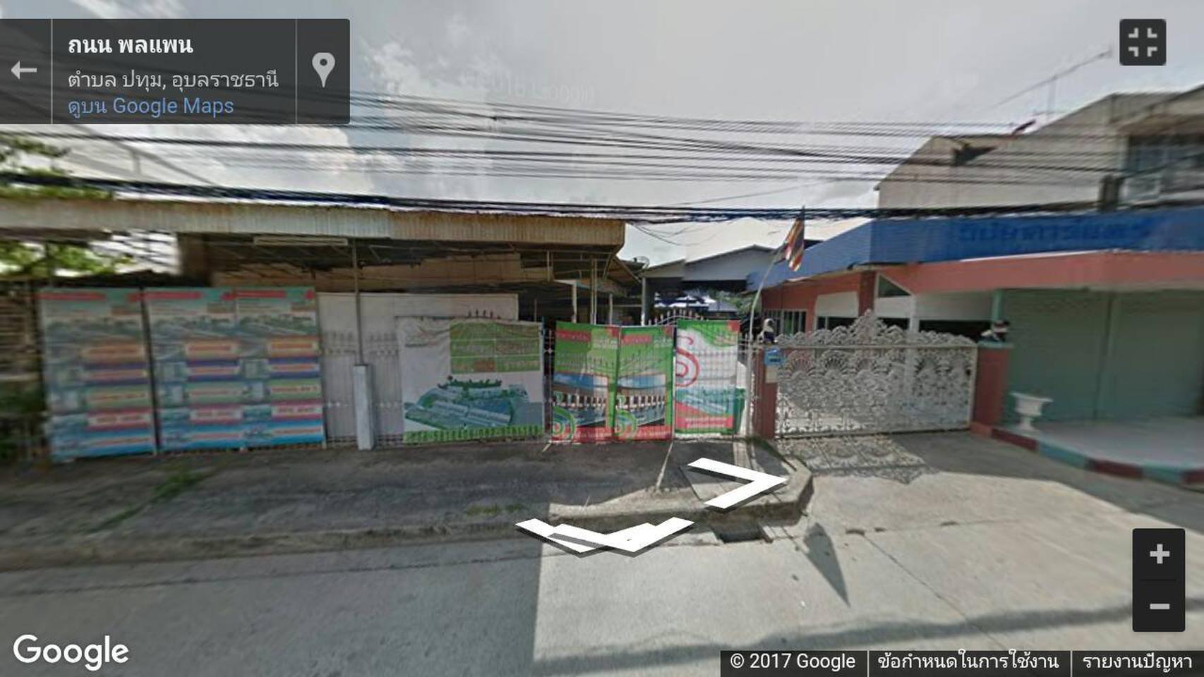 ขายอาคารพาณิชย์พร้อมที่ดินใจกลางเมือง รูปที่ 1