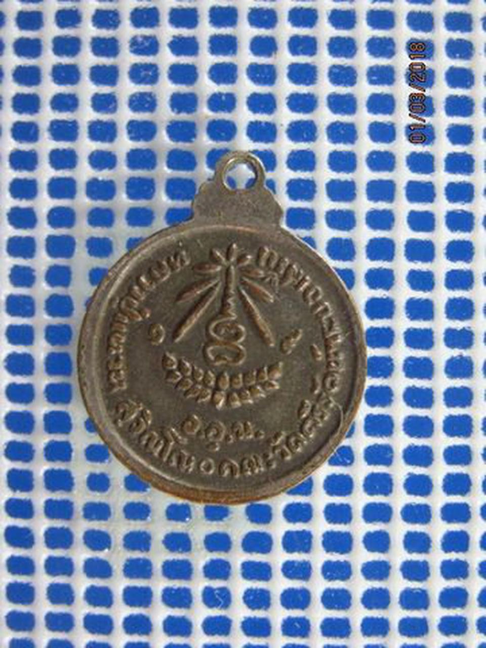 5123 เหรียญกลมเล็ก ลป แหวน วัดดอยแม่ปั๋ง ปี 2519 จ.เชียงใหม่ รูปที่ 1